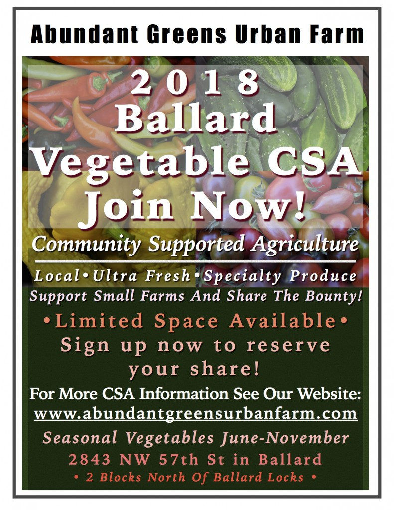 *2018 Vegetable CSA Spring Ad For Website JPEG